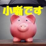 ショートストーリー                  〜名刺のない営業〜